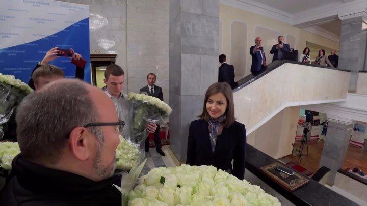 1001 розу самому честному прокурору и депутату Наталье Поклонской