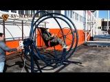 Тренажер «Аттракцион Гироскоп»