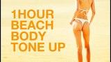 1 Workout a Day – Fat Burning HIIT Workout  | Интенсивная интервальная тренировка (кардио, низ, живот, верх)