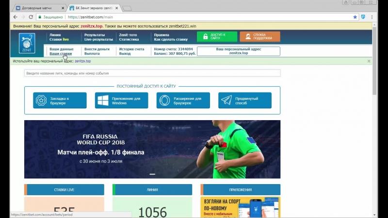 Отчет за 1 июля / Динамо Минск - Днепр