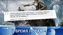 Время покажет 17 08 18 Украина медведи вместо поездов Министр инфраструктуры Украины Владимир Омелян объявил о подписании исторического документа вследствие которого в Москву будут ходить только ме