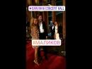 видео Instagram cggmoscow Дмитрий и Стефания Маликовы