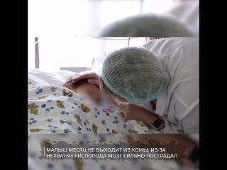 В Тюмени малыш проглотил воздушный шарик и впал в кому