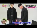 25.12.2017 Fuji TV'Non-stop