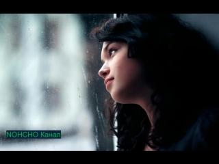 Красивая песня Моя милашка_HD.mp4