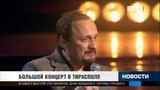 В субботу выступят Стас Михайлов, Денис Майданов и Soprano Турецкого