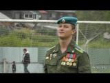 _Виват, РКПУ!_ гр__Крылатая пехота_ РВВДКУ (480p)