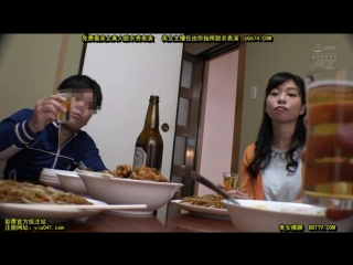 Aoba yuka [pornmir, японское порно вк, new japan porno, mature woman, married woman, big tits, cuckold, drunk girl]