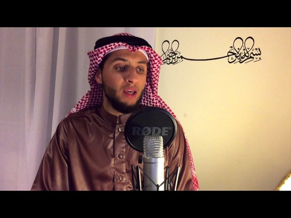 Quran recitation Sourate Al Adiyat Jibril Wahab