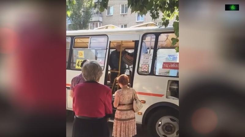 Маршрутчик устроил драку с пенсионером из-за неоплаты проезда в Воронеже