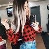 roxsana_biotris