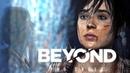 ГРАНДИОЗНЫЙ ФИНАЛ - Beyond: Two Souls 11
