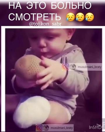 "🇹🇯 TOJIKON_SABR 🇹🇯 on Instagram: ""(SubhanAllah) 😥😥✅@tojikon_sabr✅ tajikistan dushanbe islam grustle mma dagestan Tojikon sabr moscow обра..."