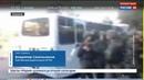 Новости на Россия 24 • Трагедия в Одессе: суд признал невиновными фигурантов дела