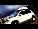 Ford Kuga roofbox Lux Viking белый глянец