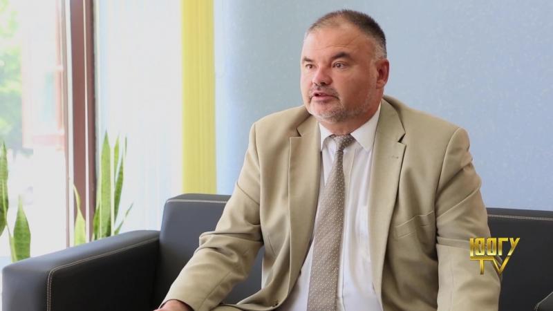 Ректор СКГМИ Юрий Дмитрак в ЮОГУ