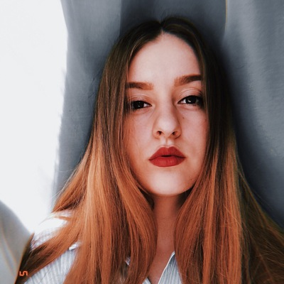 Кристина Крапива