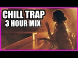 3 Hour Chill Trap Mix 2016 - Relax Study Focus Best of Chill Trap 2016 Mix