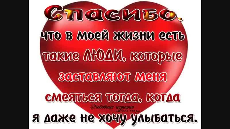 Doc287734947_489060193.mp4