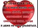 Doc312879038_484810421.mp4