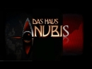 Het Huis Anubis, Das Haus Anubis, House of Anubis - All Openings!