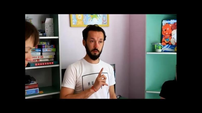 Дмитрий Юмагнулов занятие кричалки ритм и язык тела для рдкб