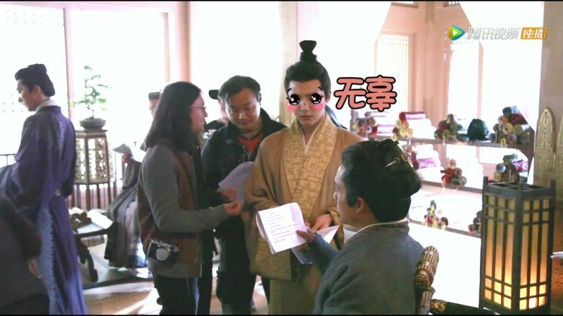 БТС 三国幕后剧场 马天宇韩东君儿歌大赛