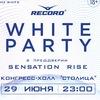 RECORD WHITE PARTY SENSATION 2018