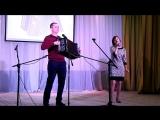 Дмитрий и Мария Якимычевы с песней