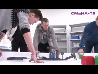 Практические занятия по компетенциям в Центре профессии Парк будущего в ВДЦ Смена