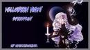SPEEDPAINT | Halloween night | (Miracle/Love Nikki Fanart) | Happy Halloween!