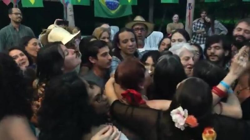 Моя бразильская безусловная любовь / Awaken Love / Мадре семья