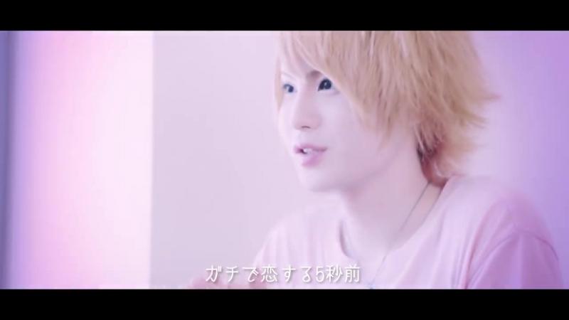 [jrokku] JILL-PRINCE - Gachi de koisuru 5 byou mae 「ガチで恋する5秒前」