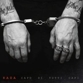 Капа альбом Сapo Di Tutti Capi
