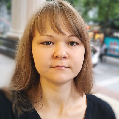 Анастасия Буторина