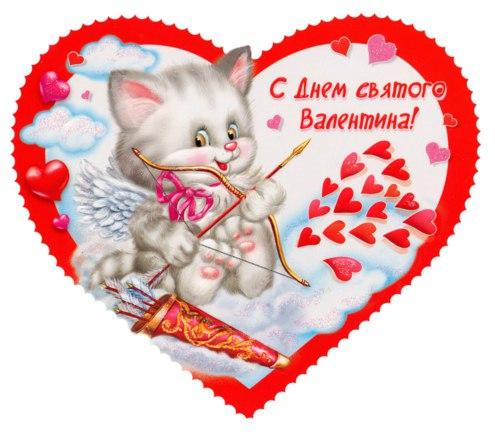 З Днем Святого Валентина!) Желаем всем крепкой любви!💋💋💋💋💋💋
