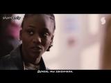 Skam France Серия 3 Часть 1 (Бросить) Рус. субтитры