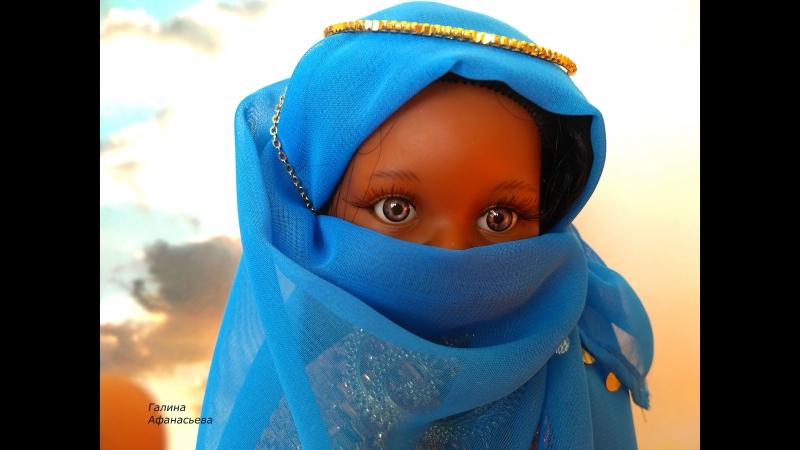 Арабский костюм для куклы