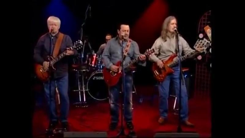 Группа Круг - Ни слова о любви. Концерт на канале Ностальгия 2007г.