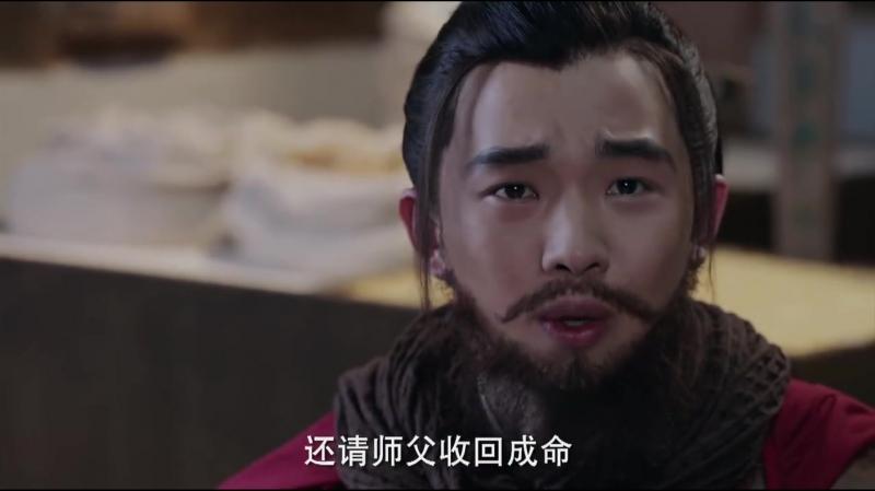 Xem Phim Tân Tiếu Ngạo Giang Hồ _Tập 18
