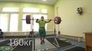 Арямнов тренировка 15 10 2018 Присед 280кг