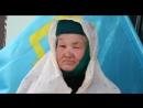Зампира Асанова — соратница Петра Григоренко