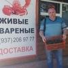 Andrey Grishkov