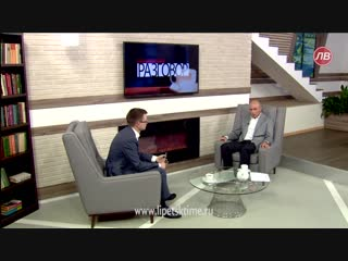 Эксклюзивное интервью с врио главы региона Игорем Артамоновым