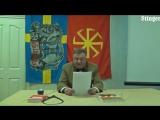 Владимир Авдеев- Все смешанные расы - это результат устойчивых половых извращений