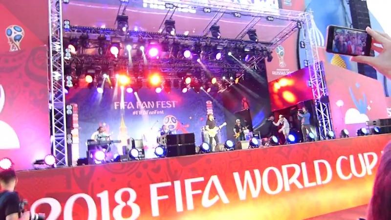 Владимир Кузьмин - Я не забуду тебя - FIFA FAN FEST 2018