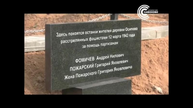 Серп и молот завершил работы по реконструкции и благоустройству могил партизан