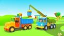 La pista para vehículos de servicio Dibujos animados de coches