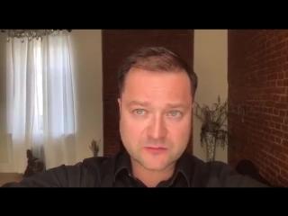 Никита Исаев / Как я сходил на митинг в защиту Telegram в России