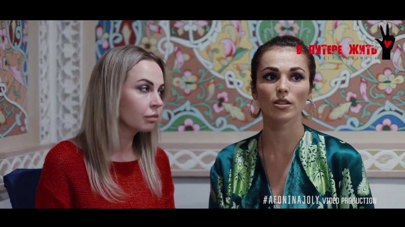 Секрет от Сати Казановой| Женский клуб Viktoriya_woman